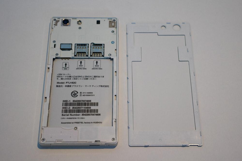 DSC01252